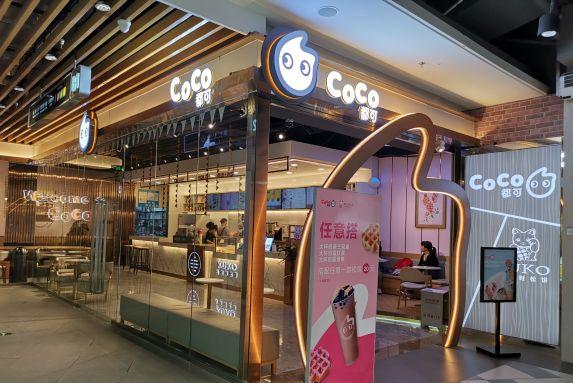 合肥包河万达CoCo都可茶饮店门店形象展示