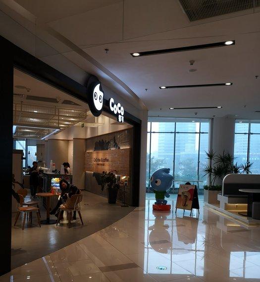 CoCo都可(崇川区印象城店)奶茶店外观展示