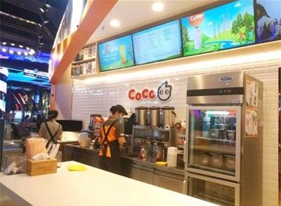 广州古茗奶茶加盟店大堂展示
