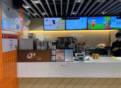 沈阳CoCo奶茶加盟店吧台展示